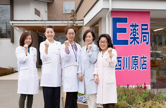 E薬局西川原店 スタッフ