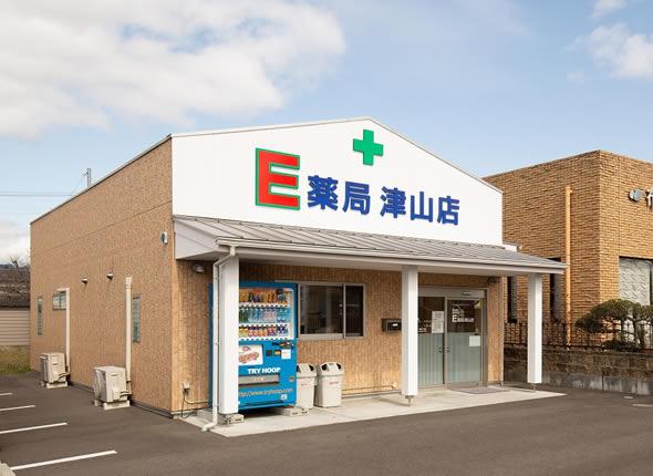 E薬局津山店 外観