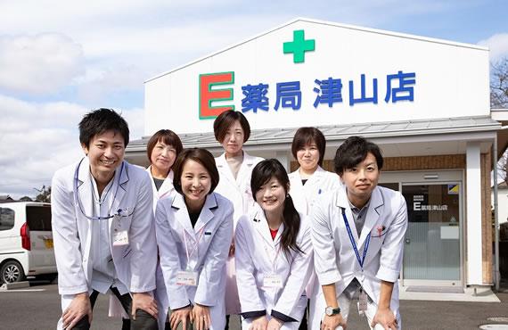 E薬局津山店 スタッフ